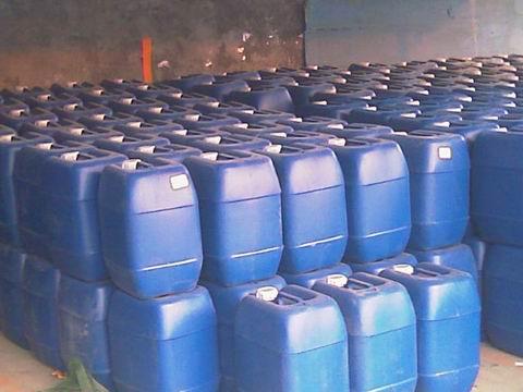 水性润湿分散剂C-1207