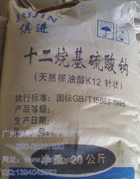 十二烷基硫酸钠K12